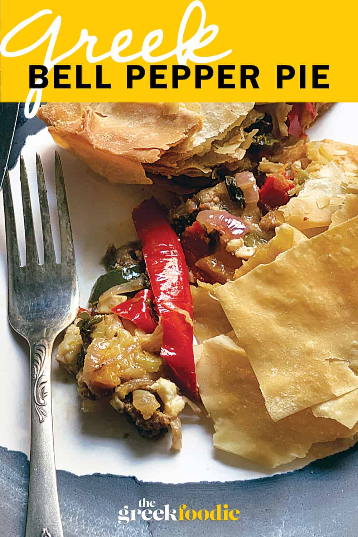 Greek Bell Pepper Pie