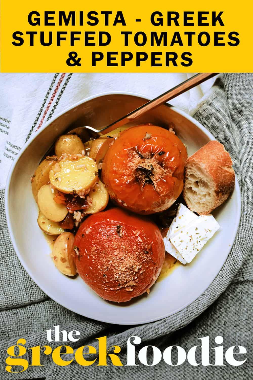 Gemista – Greek Stuffed Tomatoes & Peppers