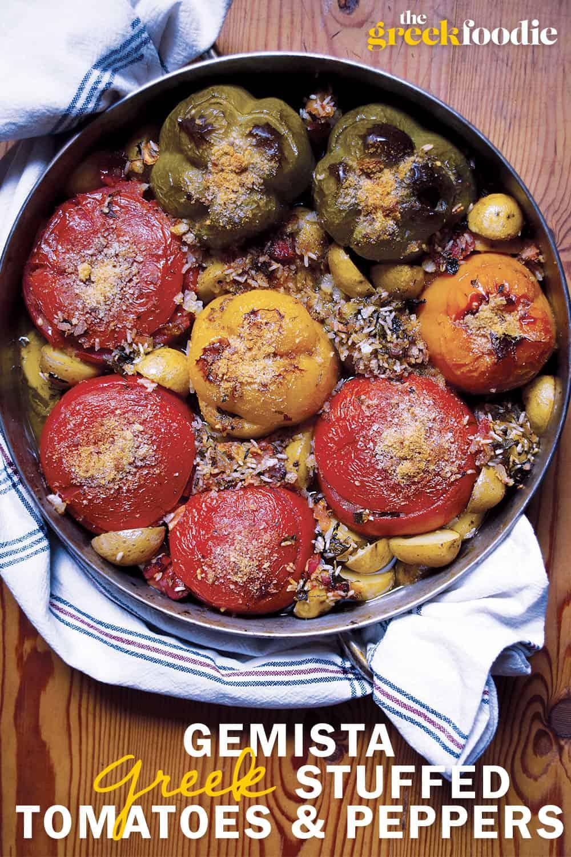 Gemista - Greek Stuffed Tomatoes & Peppers