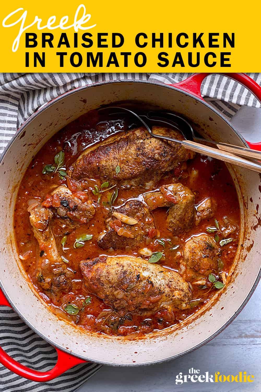 Braised Greek Chicken In Tomato Sauce