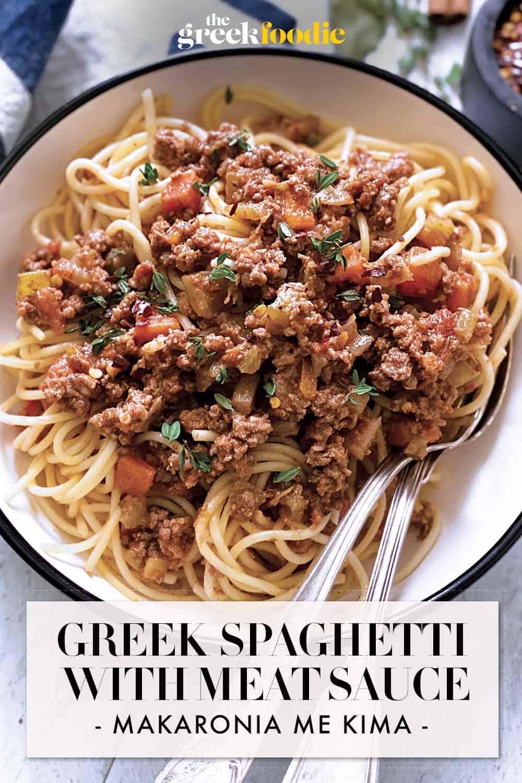 Greek Spaghetti With Meat Sauce - Makaronia me Kima