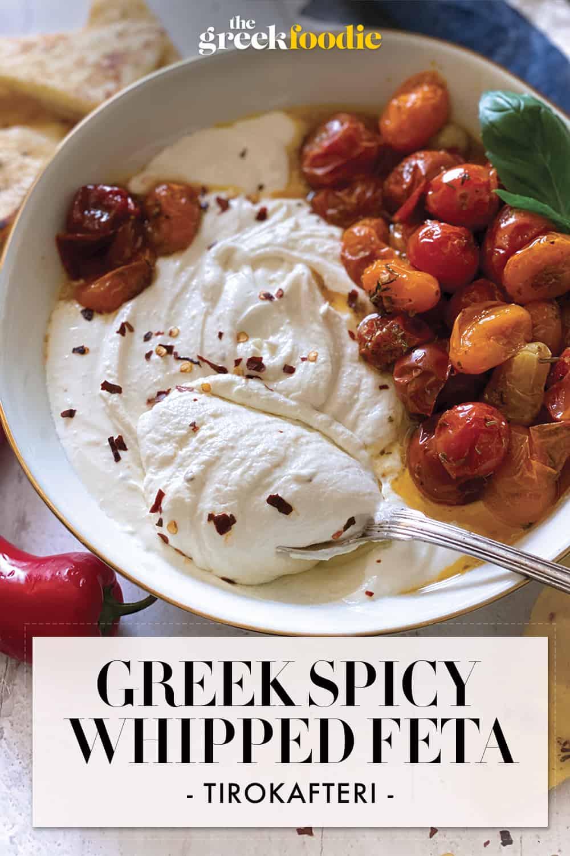 Greek Spicy Whipped Feta Dip - Tirokafteri